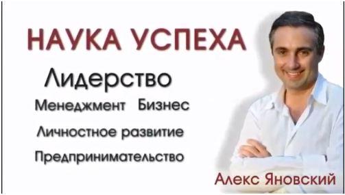 alexyanovsky