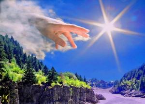Рука Бога