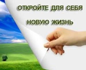 novaya-zhizn